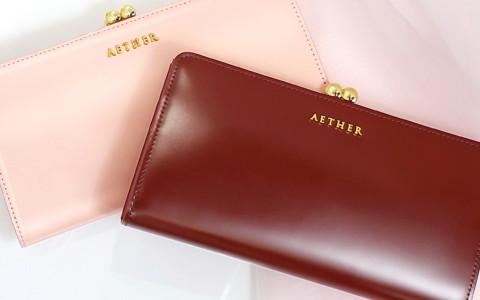 レディース・コードバン財布